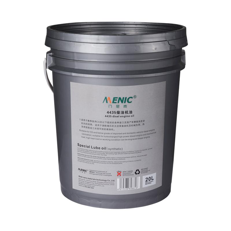 4435 CD柴油机油