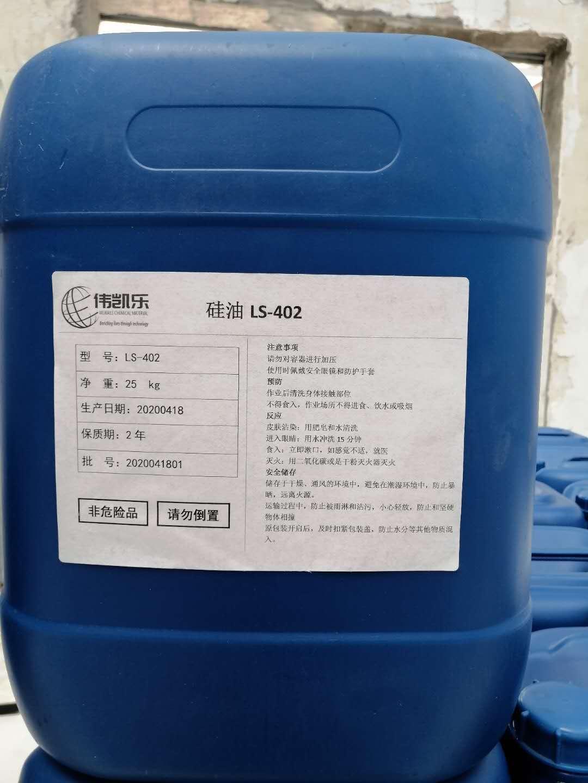 水性聚氨酯发泡助剂 烟台聚氨酯发泡助剂【伟凯乐】