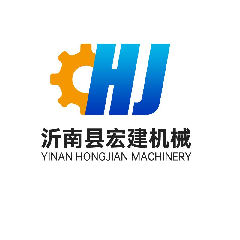 沂南县宏建机械有限公司