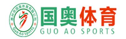 惠州市国奥体育设施工程有限公司