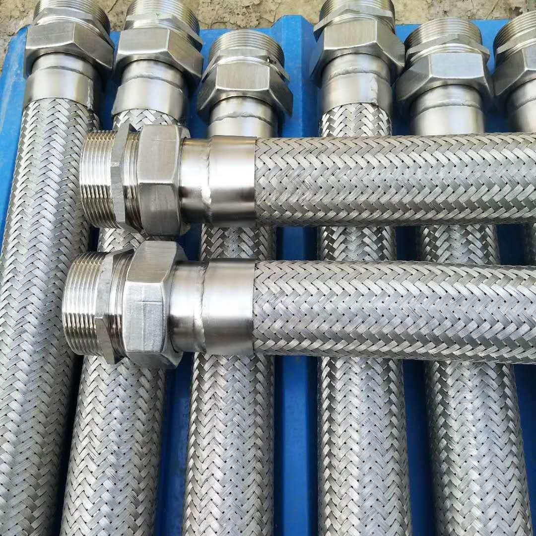 西安金屬軟管價格-遼寧金屬軟管廠家-遼寧金屬軟管價格
