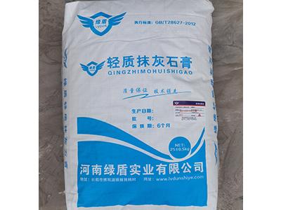 鄭州輕質抹灰石膏生產廠-安陽抹灰石膏廠家-商丘抹灰石膏廠家