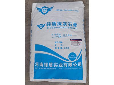 河北底层抹灰石膏-郑州机喷抹灰石膏
