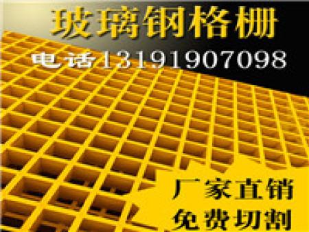 性价比高的河北玻璃钢格栅-要买价格合理的玻璃钢格栅当选枣强县蓝宝射流真空设备厂