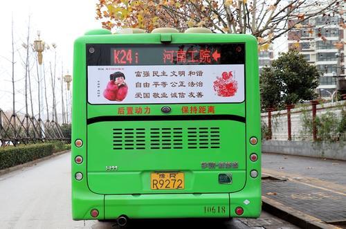 方城南陽公交車廣告-創飛傳媒供應可信賴的南陽公交車廣告