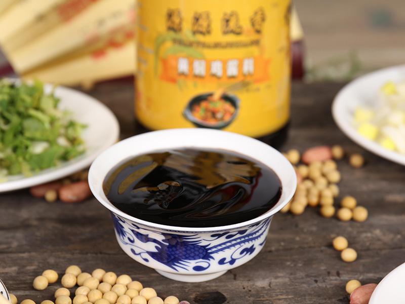 黄焖鸡酱料-源源流香