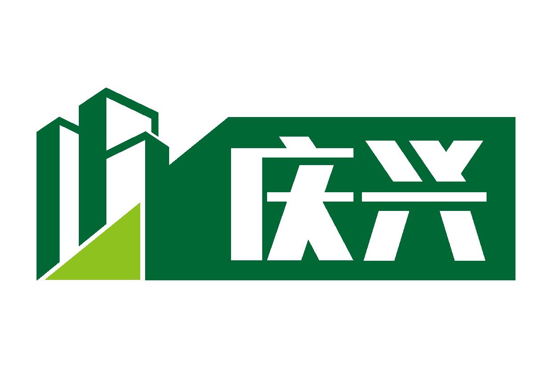 漳州市庆兴工贸有限公司
