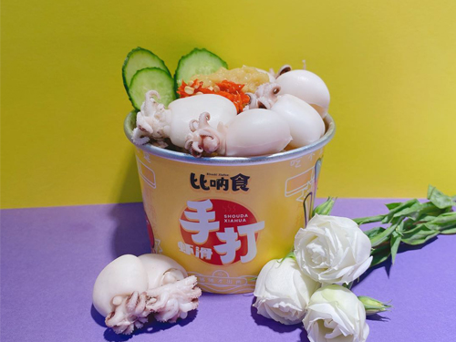 杭州网红手打虾滑加盟-武汉海苔虾滑加盟-长沙海苔虾滑加盟