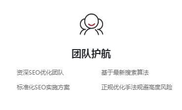 公司官网优化-优化企业官网排名要多少钱-企业官网优化服务