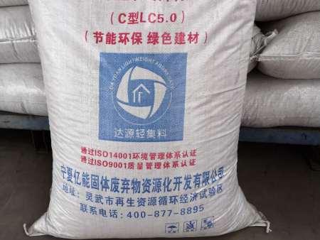 陕西轻集料混凝土批发-延安轻集料混凝土厂家供应