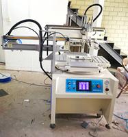 永春迅捷的四工位機械手旋轉絲印機-惠州哪里買四工位機械手旋轉絲印機