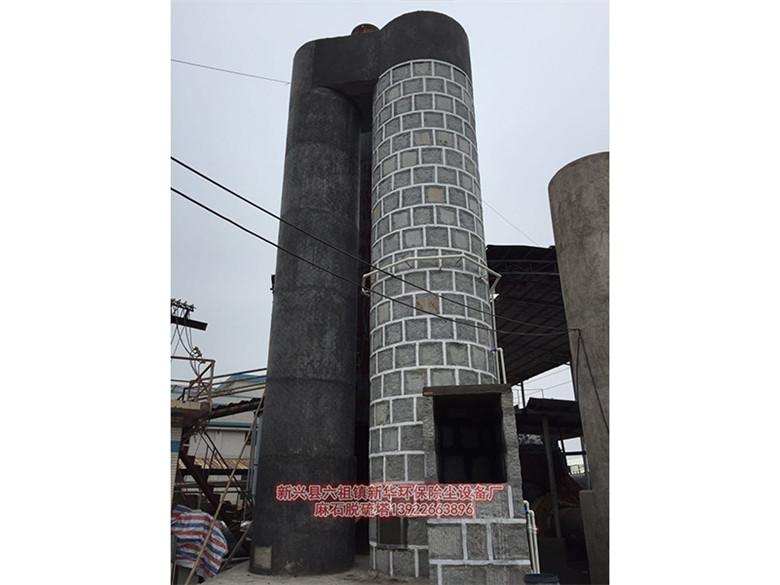轮窑脱硫塔价格-脉冲除尘器生产厂家-窑炉除尘器