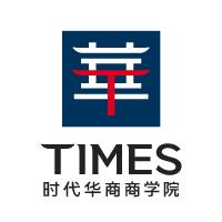 广州时代华商人才培训股份有限公司