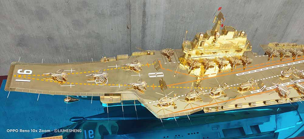 辽宁舰舰艇模型按比例缩放定制-金航帆