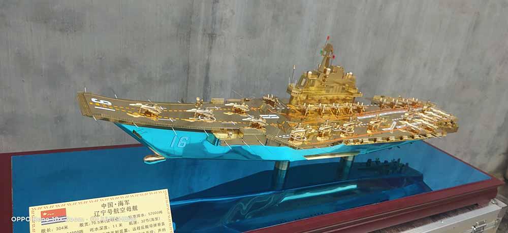 四平辽宁舰舰艇模型纪念品-供应青岛特色的辽宁舰模型