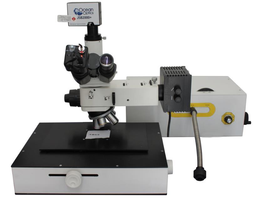 光譜檢測信息|哪里供應的光譜成像分析系統價格實惠