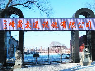 黑龙江靠谱的八棱杆批发商-哈尔滨矩形横梁龙门架