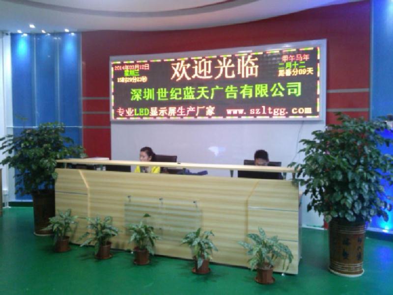 惠州信誉好的大型招牌制作 有保障的广告招牌策划推荐世纪蓝天