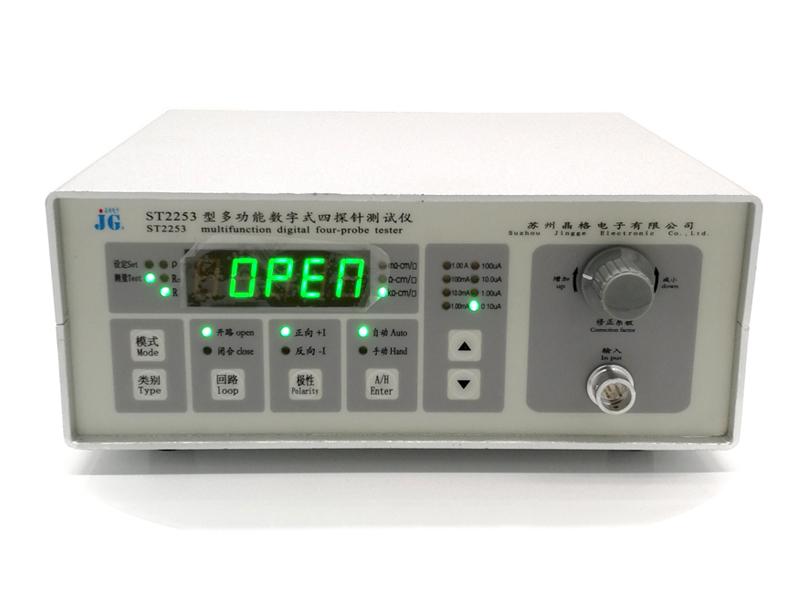 厂家的ST2253数字式四探针电阻率测试仪-高性价ST2253带电脑软件四探针电阻率测试仪市场价格
