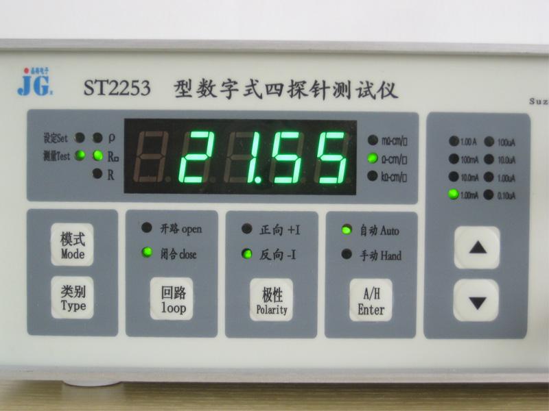 ST2253数字式四探针电阻率测试仪值得信赖-苏州具有性价比的ST2253带电脑软件四探针电阻率测试仪