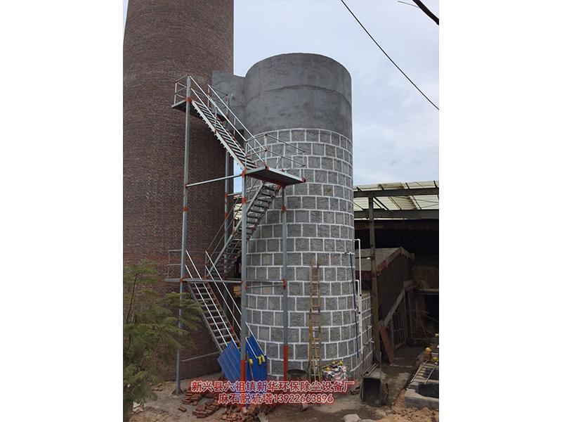 環保除塵脫硫設備-脫硫環保設備方案-脫硫環保設備生產