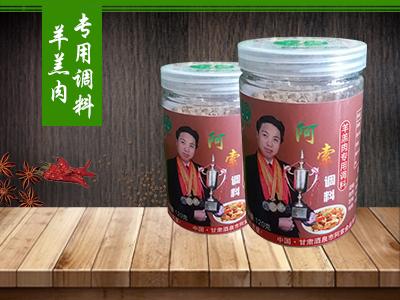 甘南调料品厂家-青海绿色调料品加工-宁夏绿色调料品