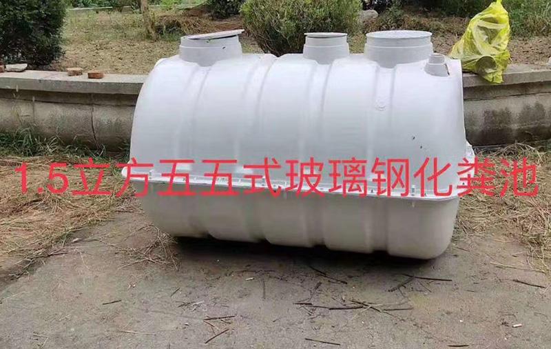 镇巴玻璃钢消防水池-洋县玻璃钢消防水池安装