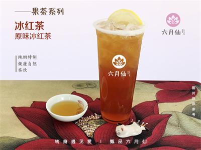 【六月仙奶茶】烟台奶茶加盟店_青岛茶饮加盟_0元加盟费