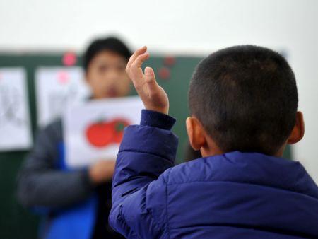 铁岭自闭症儿童训练机构-高水平的自闭症儿童上学小周老师星宝提供
