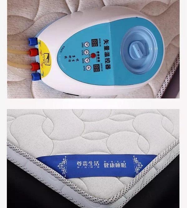 四合一生物磁水床生产工厂-品牌好的太赫兹床垫在哪买