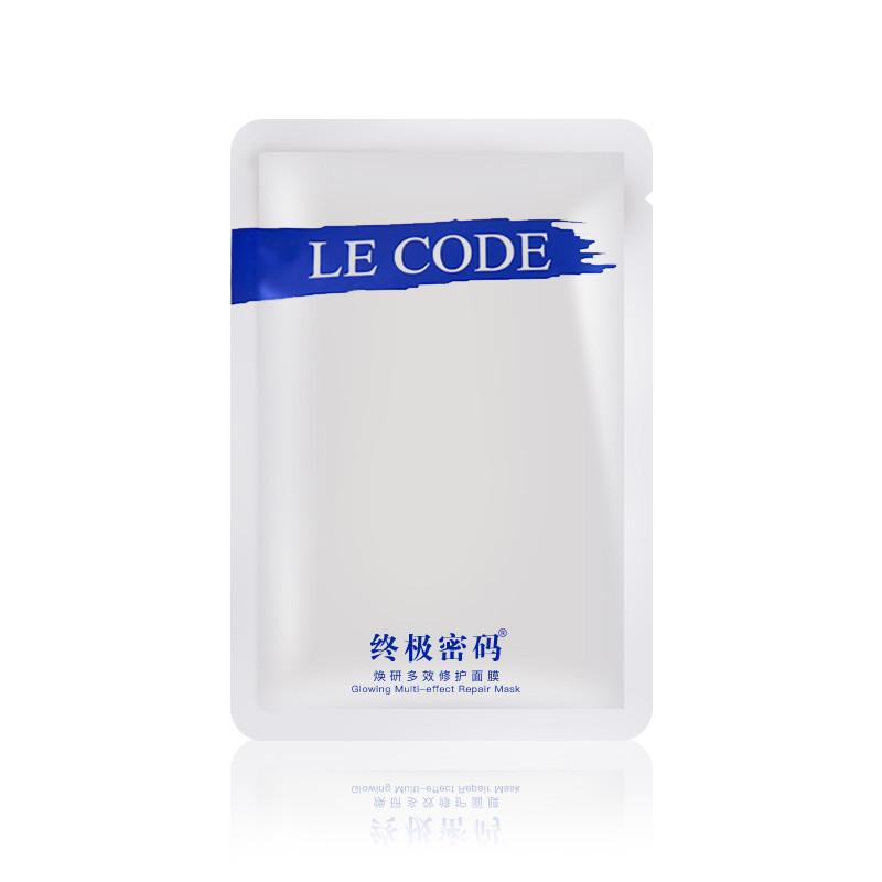 密碼官網-植物護膚品牌-護膚品招商