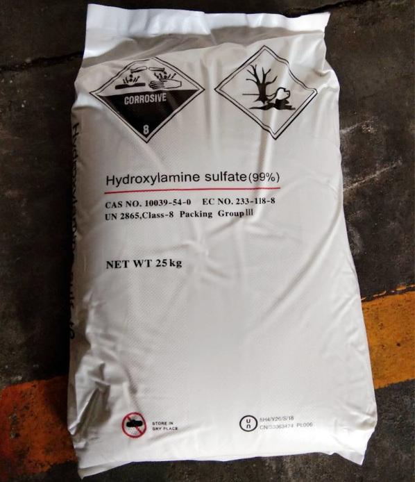 工业级硫酸羟胺-羟基乙酸的厂家-食品级片碱