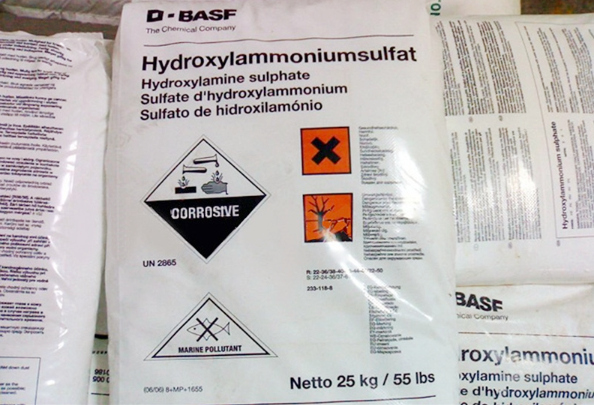 工业硫酸羟胺-造纸用片碱-羟基乙酸合成