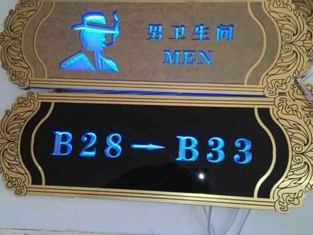 商丘教室门牌定制-晨阳标牌提供门牌制作服务