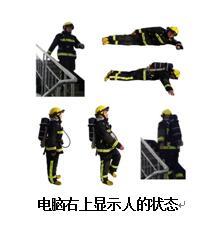 要买消防员三维定位指挥系统就到东方海龙_山东加盟三维定位装置