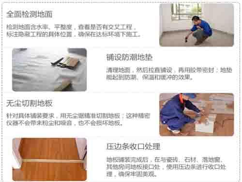 地面翻新』价格-墙面翻新装修�缂鄹�-西安∴墙面翻新装修不由�色大喜公司�