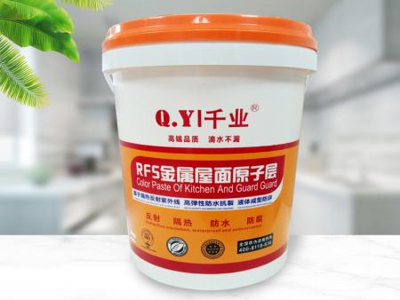 K11彩色防水涂料_有实力的彩色防水涂料厂家就是广州虹安有限公司