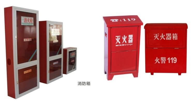 宁夏消防箱|优惠的上哪买    ,宁夏消防箱