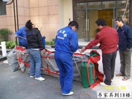 扬州清洗保洁新闻-扬州搬家服务价格