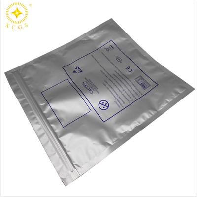 星辰包装导电袋-PE膜全自动套袋机制造厂家