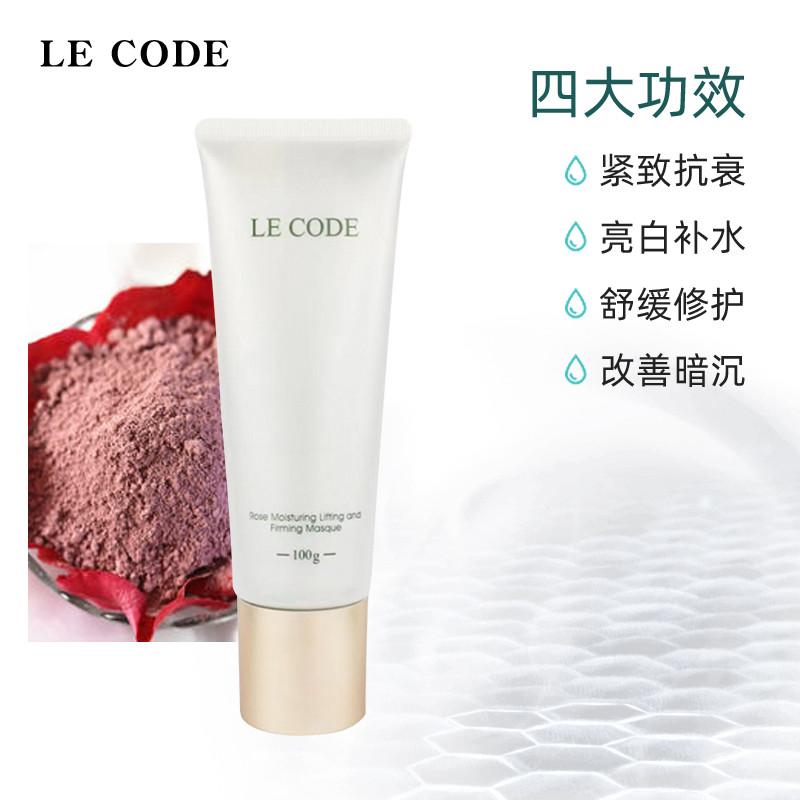 国产化妆品-现在什么品牌化妆品好-化妆水品牌