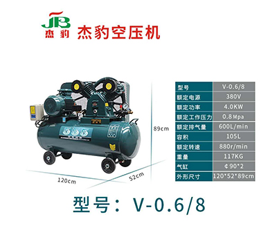 固原空压机设备-耐用的空压机工具-耐用的空压机工具厂家