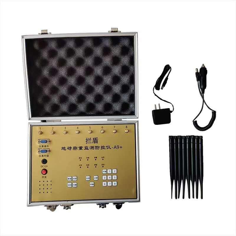 渭南汽车衡配件-渭南显示器厂家-延安显示器厂家