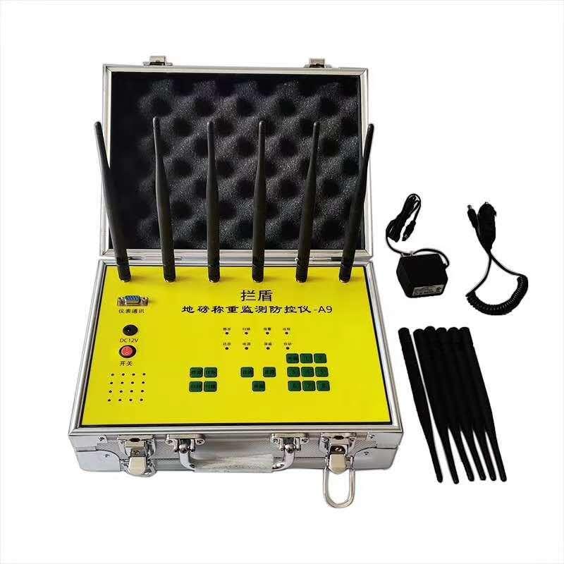 延安传感器价格-韩城秤重传感器生产厂家