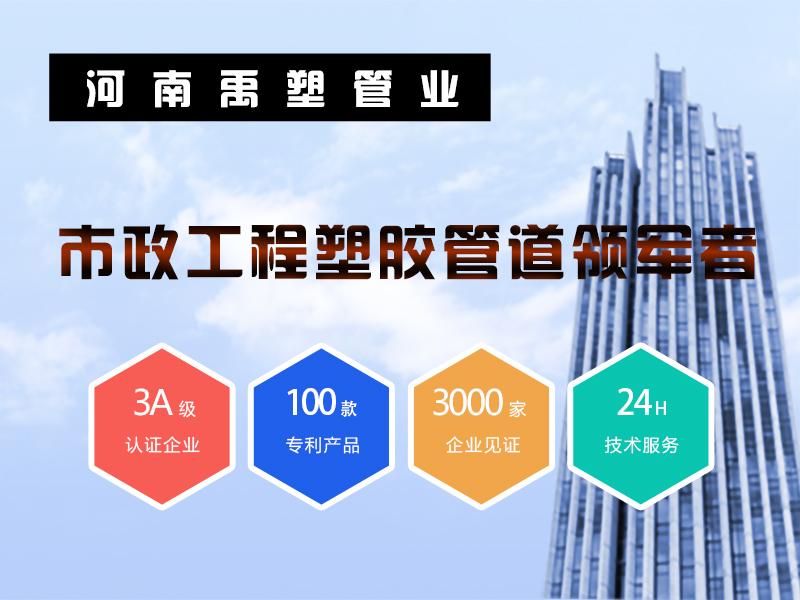 淅川HDPE中空缠绕管生产厂家-hdpe塑gang缠绕pai水管