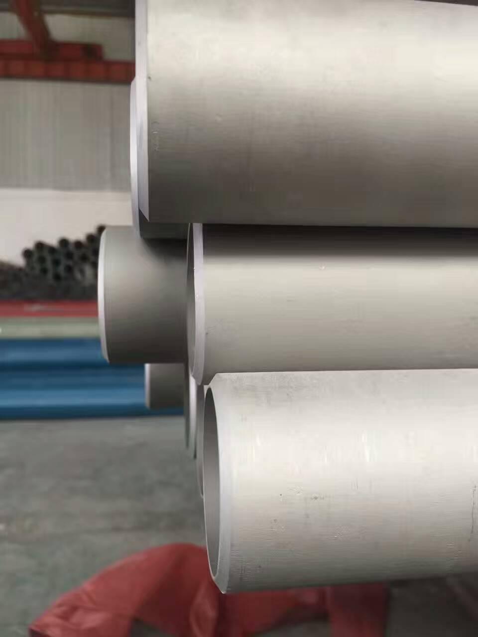 不锈钢无缝管的生产方式