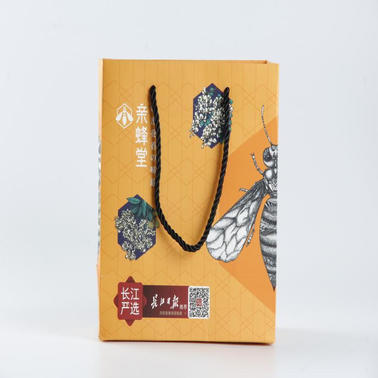 廠家定做紙袋320*200*80 包裝設計手提袋