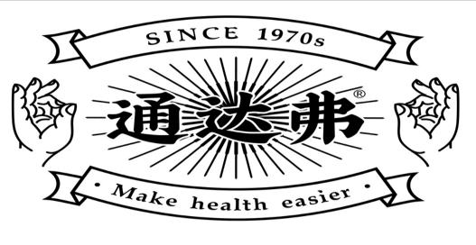 福建省通达弗健康管理有限公司