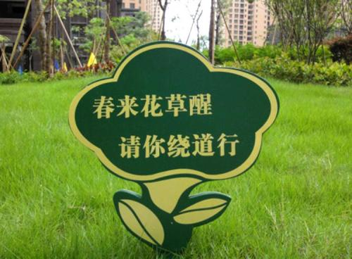 供销南阳房地产标识标牌-南阳品牌好的房地产标识标牌-小区标识标牌价格