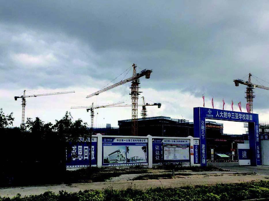 琼海塔吊公司-华鹰供应具有口碑的塔吊租赁